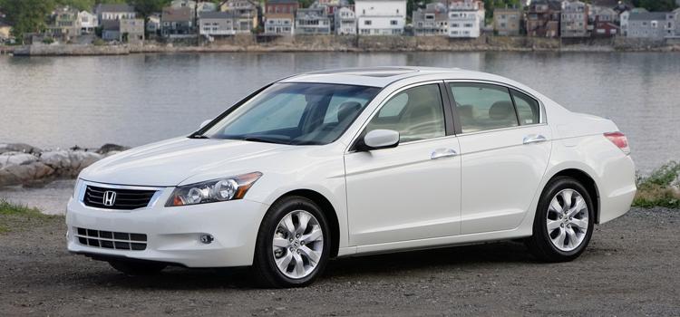 Cash For 2008 Honda Accord