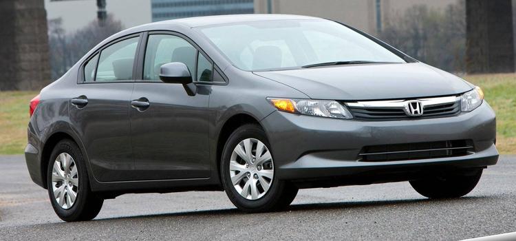 Cash For 2012 Honda Civic
